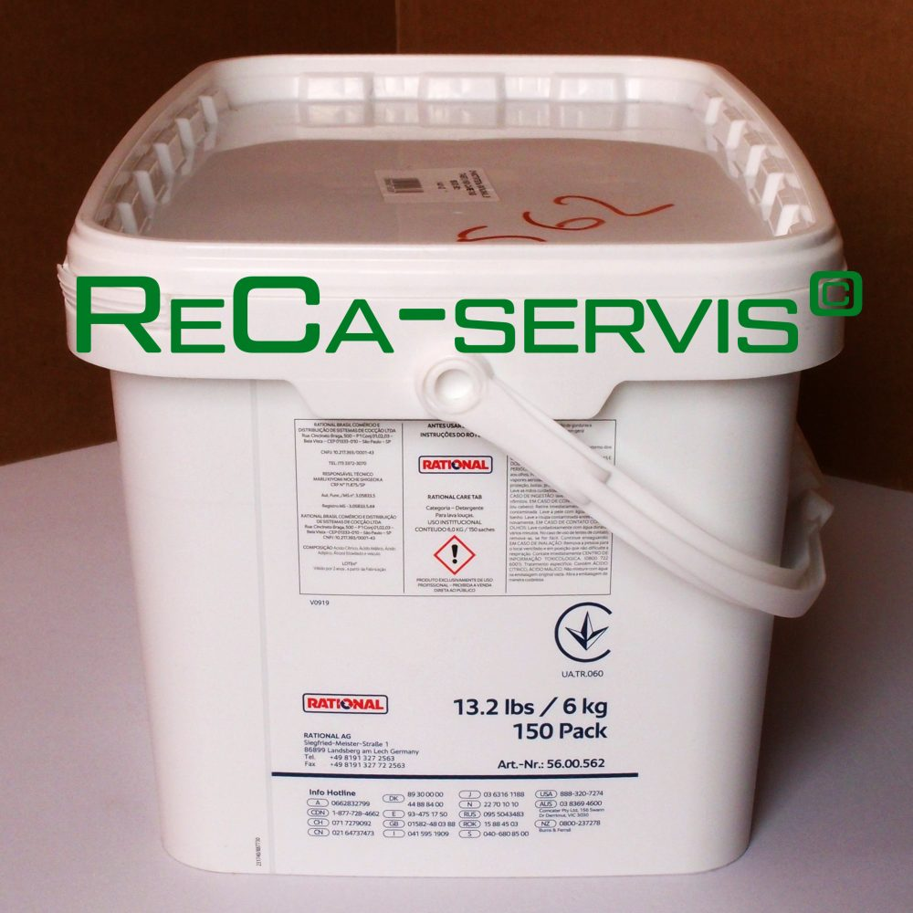 таблетки_Rational_56-00-562_ReCa-servis